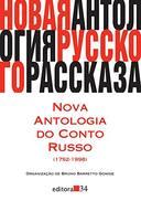 Nova Antologia do Conto Russo (1792-1998)